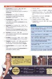Margot Robbie - Live Magazine February 2020 Issue