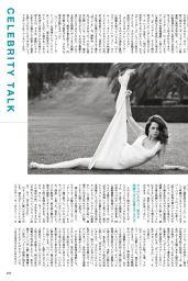 Ana De Armas - Vogue Japan July 2020 Issue