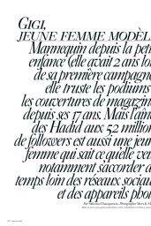 Gigi Hadid - Vogue Paris May/June 2020 Issue