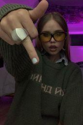 Lexee Smith - Personal Photos and Videos 05/11/2020