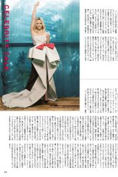 Reese Witherspoon - Vogue Japan July 2020 Issue
