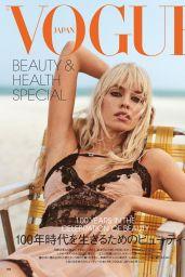 Stella Maxwell - Vogue Japan July 2020 Issue