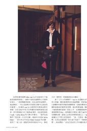Julia van Os - InStyle Taiwan June 2020 Issue