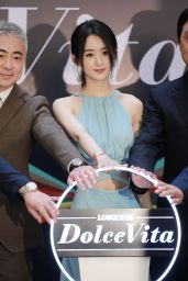 Zhao Liying - Unveilling Ceremony of Swiss Luxury Watch Brand Longines in Shanghai 06/18/2020