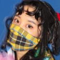 Collina Strada Plaid Face Mask