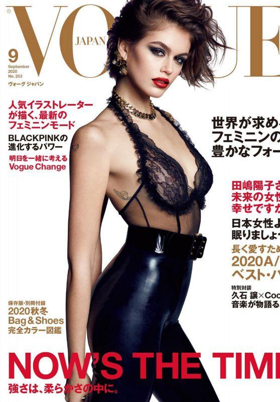 Kaia Gerber - Vogue Japan September 2020 Issue