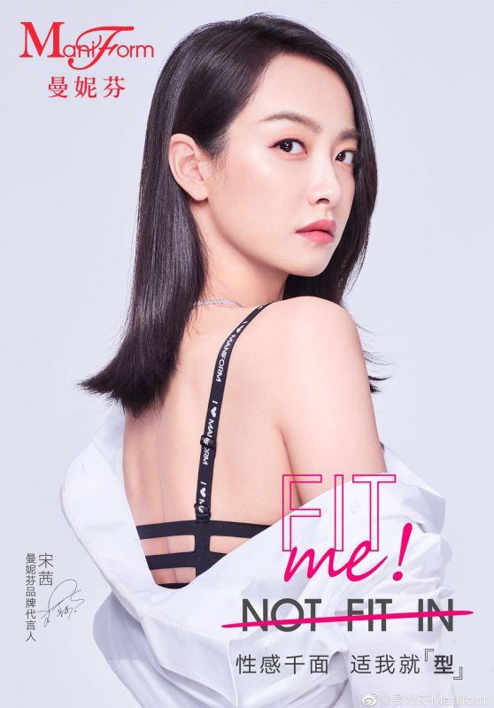 Victoria Song - Maniform 2020