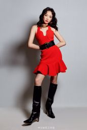 Victoria Song - Produce Camp 2020