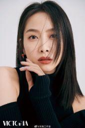 """Victoria Song - """"Victoria"""" 1st Album (2020)"""
