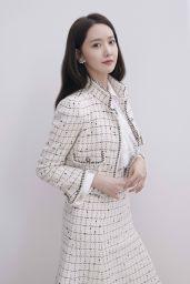 Im Yoon-ah - Jigott (2020)