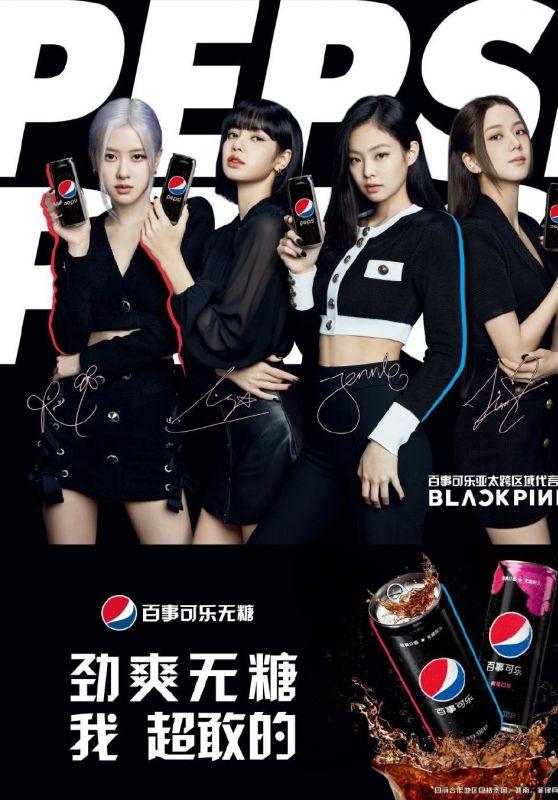 Blackpink - Pepsi Asia-Pacific Region (2020)