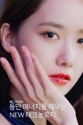 Im Yoon-ah - Estee Lauder 2020