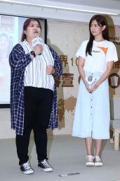 Lorene Jen - World Versions Charity Activity in Taipei 09/09/2020