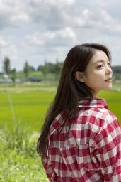 Ailee - Summer Vacation 2020