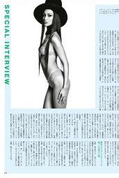 Bella Hadid - Vogue Japan December 2020 Issue