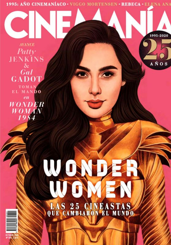 Gal Gadot - Cinemania Spain October 2020 Issue