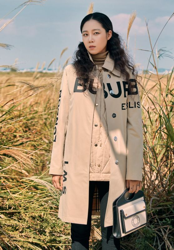 Gong Hyo Jin - Photoshoot for Marie Claire Magazine Korea October 2020