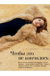 Grace Elizabeth - Vogue Russia October 2020 Issue