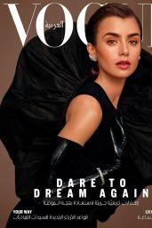 Lily Collins - Vogue Arabia November 2020
