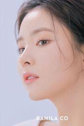Shin Se Kyung - BANILA CO Commercial Photos 2020
