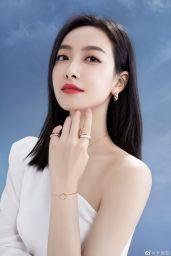Victoria Song - Cartier 2020