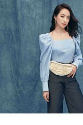 Victoria Song - H&M China Women Fall 2020
