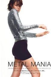 Vittoria Caretti - Vogue Japan September 2020 Issue