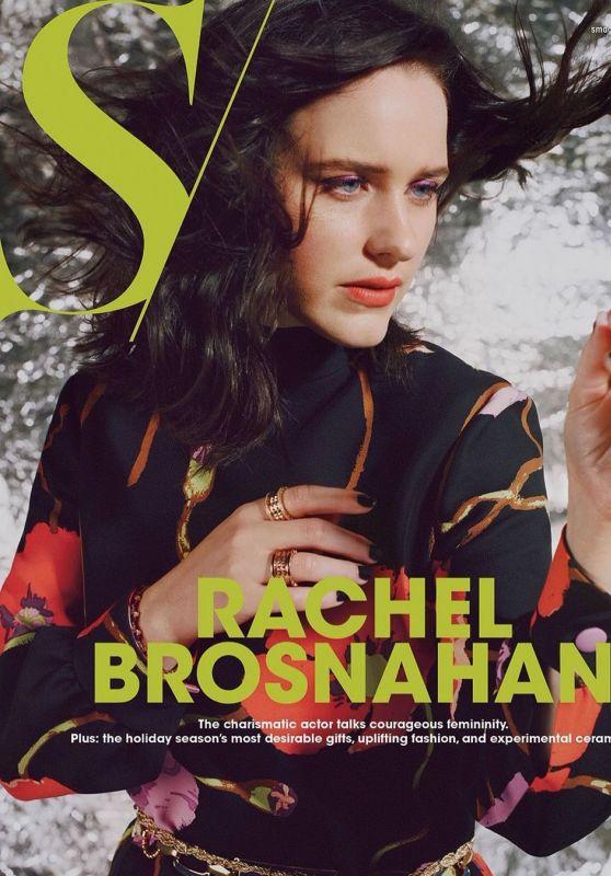 Rachel Brosnahan - S magazine 2020