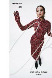 Selena Gomez Outfit - Cr Fashion Book China November 2020 (I)