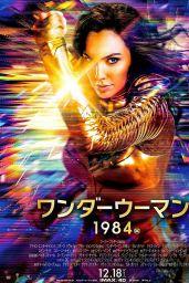 """Gal Gadot - """"Wonder Woman 1984"""" Posters"""