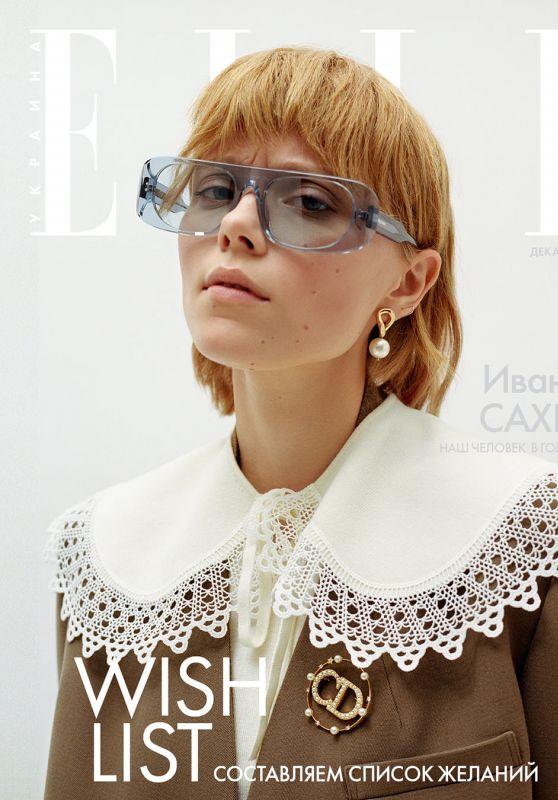 Ivanna Sakhno - ELLE Magazine Ukraine 2020
