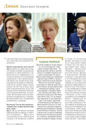 Gillian Anderson - Psychologies Russia February 2021 Issue