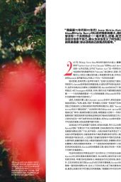 Kendall Jenner - Vogue China February 2021 Issue