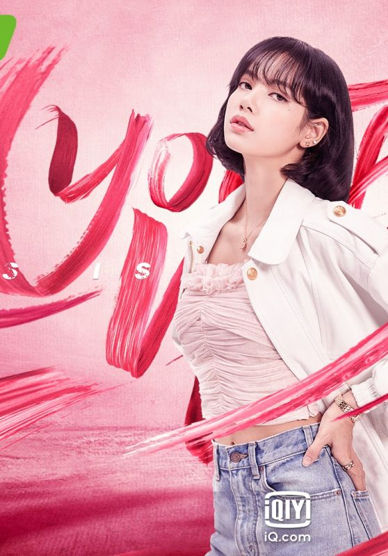 Blackpink  Lisa as the Dance Mentor of Youth With You 3 Promotion Poster 2021