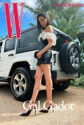 Gal Gadot - W Magazine Best Performances Issue 2021