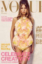 Lila Grace Moss - Vogue Japan April 2021