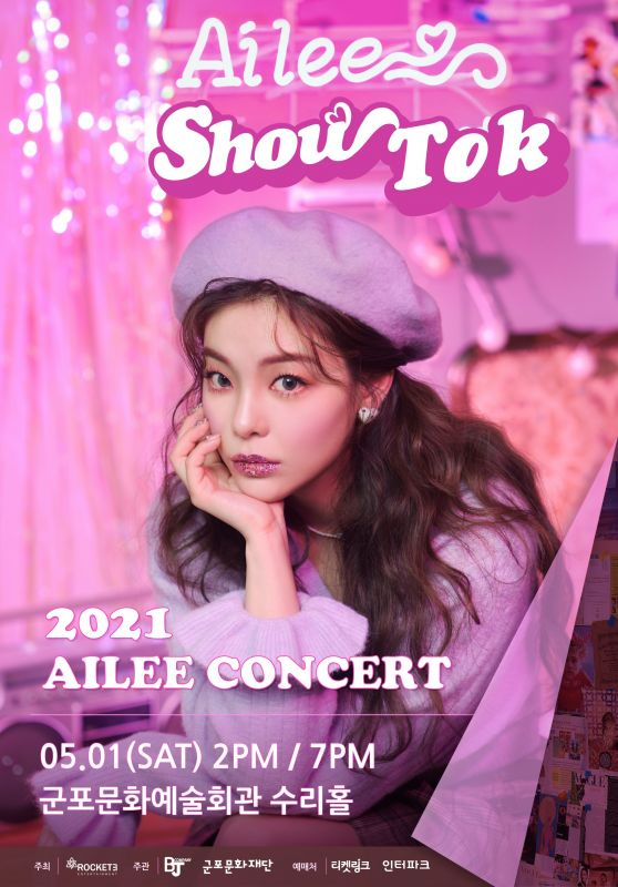 "Ailee - 2021 Concert ""Show Tok"" Poster"