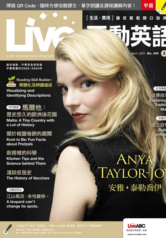 Anya Taylor-Joy - Live Interactive English Mgazine March 2021 Issue