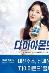 Han Ye Seul - Diamond Korea 2021