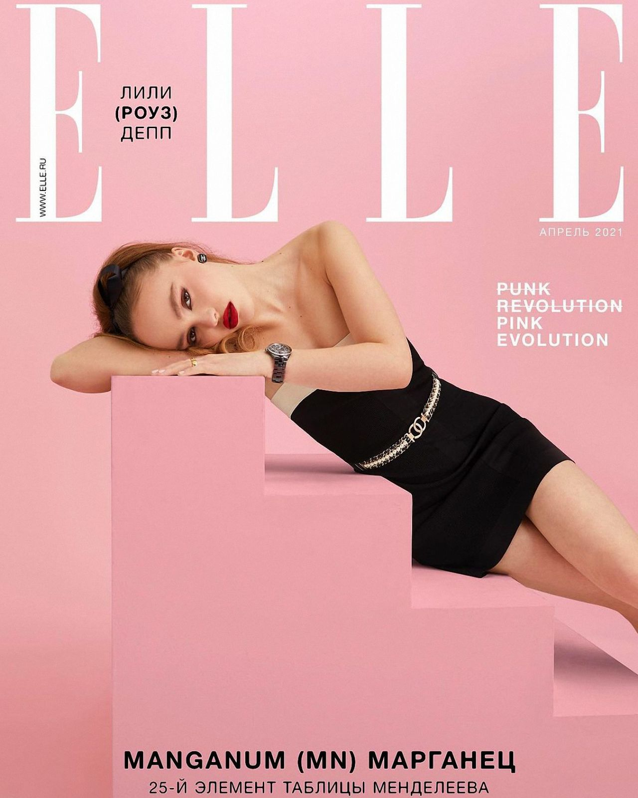 Lily-Rose Depp - ELLE Russia April 2021 • CelebMafia