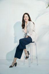 Son Ye Jin - Crocodile Ladies S/S 2021