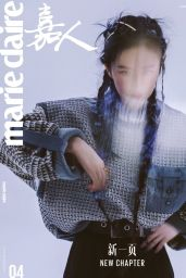 Yifei Liu - Marie Claire Magazine China April 2021