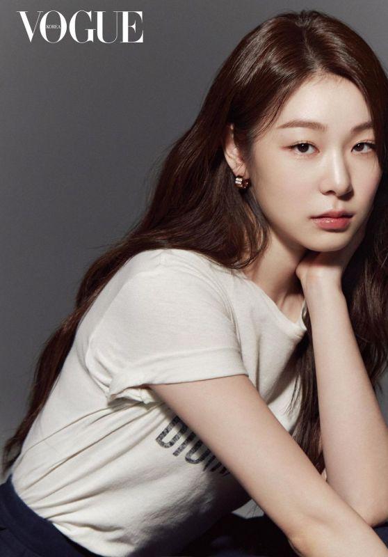 Yuna Kim - Vogue Magazine April 2021