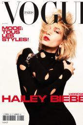 Hailey Rhode Bieber - Vogue Paris May 2021 Issue