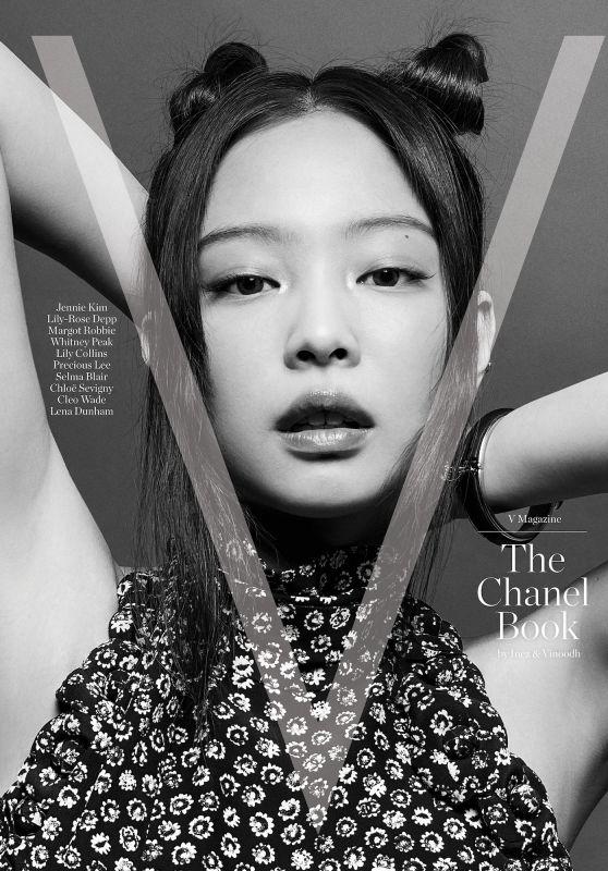 Jennie Kim - V Magazine The Chanel Book 2021