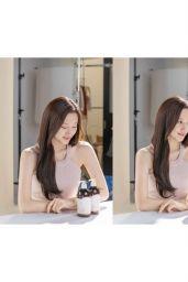Moon Ga Young - VODANA Korea 2021