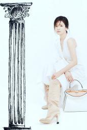 Song Hye Kyo - Fendi 2021