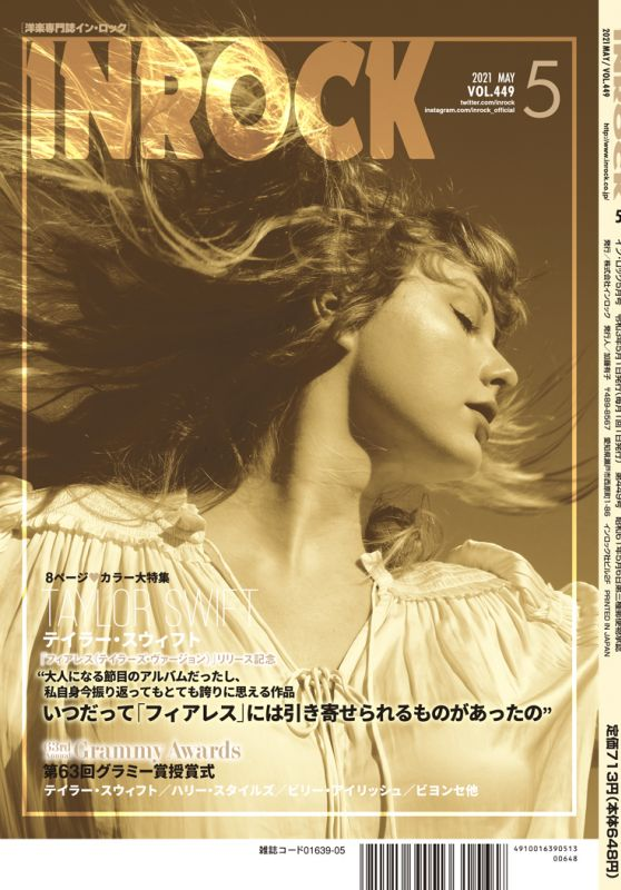 Taylor Swift - InRock Magazine Cover May 2021