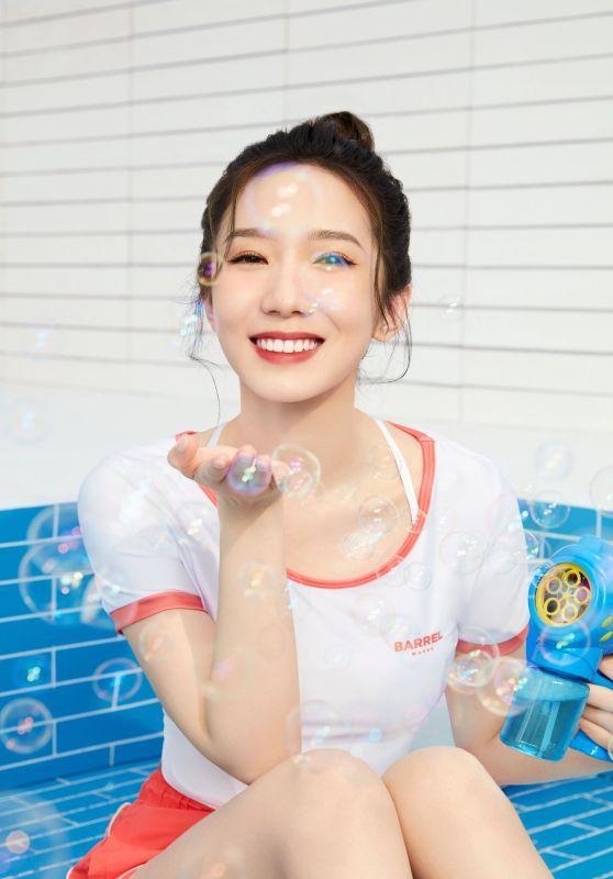 WJSN (Mei Qi) - Barrel 2021