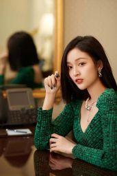 WJSN (Wu Xuan Yi) - Weibo Updates 2021